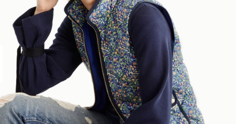 Splurge/Save: Quilted Vest